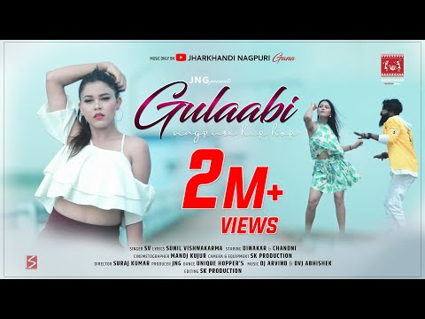 GULAABI || NAGPURI HIP HOP SONG || JHARKHANDI NAGPURI GANA || SKproduction || DIWAKAR CHANDNI
