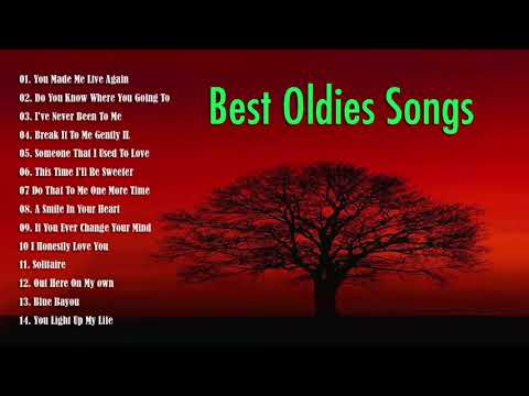 Janet Basco,Dianna Ross,Charlene,Angela Bofill,Natalie Cole – Greatest Oldies Love Songs Collection