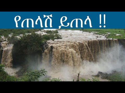 Ethiopian classical music collection.Number7 2020 with beautiful landscapes.በገበታ ለሃገር የሚለማው ወንጪ ሀይቅ።